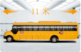 ZK6119DX